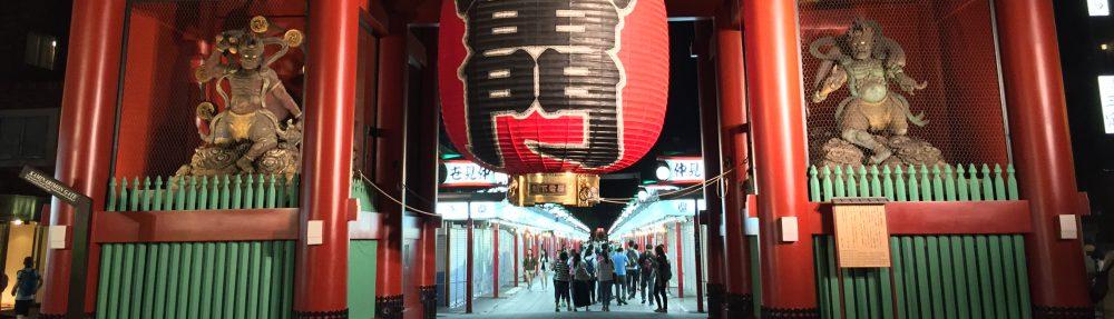 Hannah in Tokyo